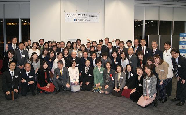 祝賀 写真 人民網日本語版