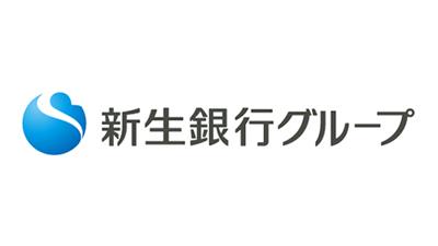 新生銀行グループ