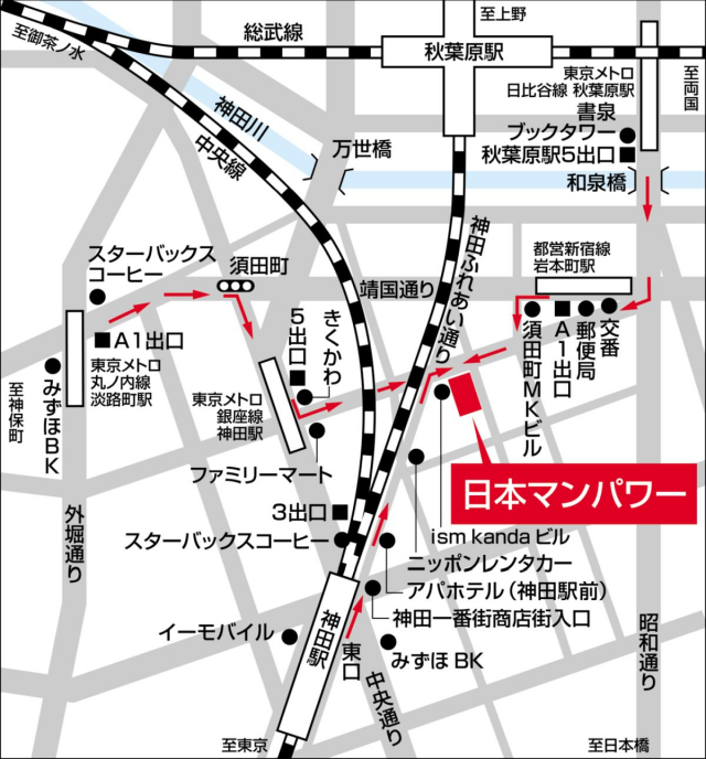 日本マンパワー本社 : 地図